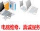上门专业检修调试网络_无线网络(wifi)