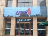长沙市安利实体店共有多少个店铺详细地址都在哪里