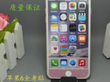 苹果6 4.7寸手机贴膜 iPhone6 plus保护膜前后 5