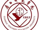 2018年广西师范学院财务管理专业火热招生业余试卷招生