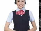 欢迎光临西安美菱冰箱售后服务中心电话