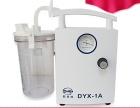 斯曼峰羊水低压吸引器DYX-1A 妇科新生儿负压吸引机