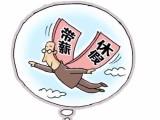 青浦盈浦 法律咨询 劳动纠纷专业律师