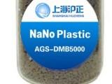 单体纳米银抗菌塑料母粒