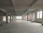 新会新沙工业区1000平方厂房(5楼)
