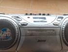 能播放CD、mp3、磁带、收音机的一体机