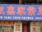 《济南商铺》郭店镇协和学院南门对过盈利餐馆饭店转让