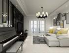昆明九创装饰-材料换新,主材升级,家装设计 更省钱,省心