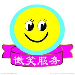 欢迎访问天津河北区三洋 中央空调 网站售后维修服务电话
