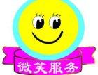 欢迎) 黄石海尔冰箱-各点 售后服务网站电话