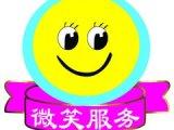 欢迎访问武汉市洪山区三菱重工空调网站各区全国售后维修服务咨询