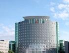 酒店管理(国际语言文化学院)
