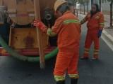 南昌市政管道疏通 管道清洗 化粪池清洗 专业抽粪