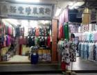(铺面)低价出售澄海中心市场新场087号大面积,黄金地段商铺