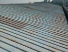 服务)攀枝花专业卫生间漏水怎么办(屋顶漏水(服务点(24H联