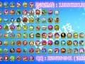 河北邢台手机街机捕鱼游戏平台高端定制私人老板欢迎联系