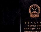 计算机软考工程师武汉新达培训考证