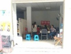 文山100平米百货超市