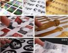 厦门不干胶印刷厂 厦门不干胶打印 厦门彩色不干胶印刷厂