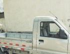 五菱小卡货车出租