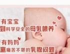 江宁禧月母婴月子会所月子入住服务