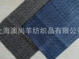 高档精纺全毛面料,现货精纺时装毛料,服装面料