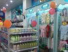 海沧新垵小学附近母婴店生意转让