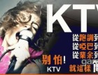 哈尔滨声乐唱歌学校 KTV歌曲 解决唱歌跑调及高音问题