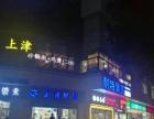 彩田路华润万家对面二楼端头餐饮铺转让