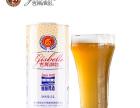 吉斯集团国内精酿黑啤生产商山东烟台市精酿啤酒厂家专卖地区加