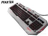 鬼斧G16 电竞专业游戏背光键盘 机械键盘手感 发光LOL