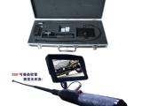 JD-V7 360度可卷曲高清视频检查仪销售安全可靠