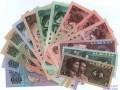 沈阳回收金银纪念币,金银纪念币收购,袁大头回收收购钱币