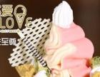 果然爱冰激凌加盟,万元5㎡开店 免费培训送设备