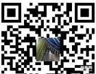 欧丽雅加盟 壁纸 投资金额 1-5万元