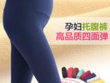 2014夏季新孕妇装孕妇打底裤品牌孕妇韩版九分裤义乌孕妇裤批发