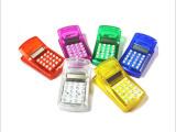 创意计算器 夹子计算器 夹子计算器批发 促销礼品 创意产品