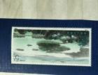 寻找邮票爱好者,出售邮票