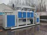 绵阳催化燃烧设备厂家直销喷气房3万风量催化燃烧设备