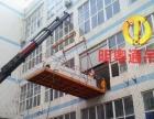 重庆电机设备起重移位