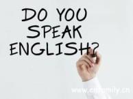 成人英语培训班,商务英语教学就来新东升培训 年后价格上调