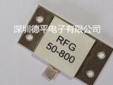 德平优质RFG800W碳膜法兰负载电阻