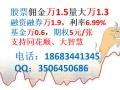 绵阳股票怎么开户,100万资金炒股手续费最低可以做到多少