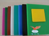 厂家定制超高分子聚乙烯板材 耐磨聚乙烯塑料板零切