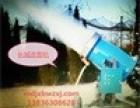 长城造雪机厂专业供应加工各种造雪机,**,价格优惠