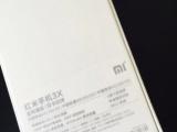 全新小米三代手机优惠价格出售