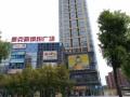 市政府旁38-53平现房公寓8000多每平!