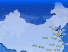 韩国旅游再也不用跟团啦 学韩语 优惠活动抢报ING中