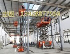 中山三乡风管安装升降机出租,专业的升降机租赁专业公司