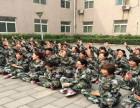北京培训场地 北京昌平军训基地